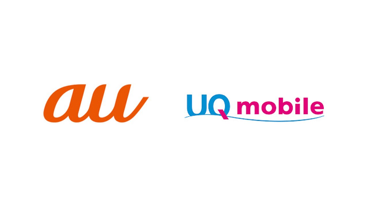 速報:KDDI、UQ mobileを統合。MVNOからサブブランドに