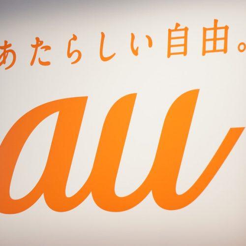 au・UQ、大阪北部地震で被災者に支援。支払期限の延長や電気料金の減額など
