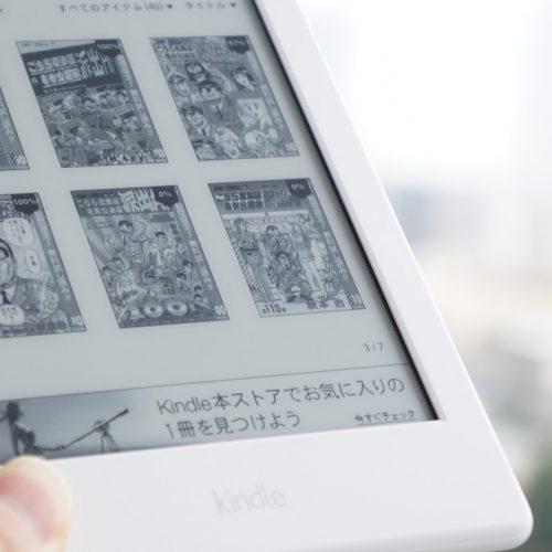 最大6300円オフ、電子書籍リーダー「Kindle」の母の日セールが開催中
