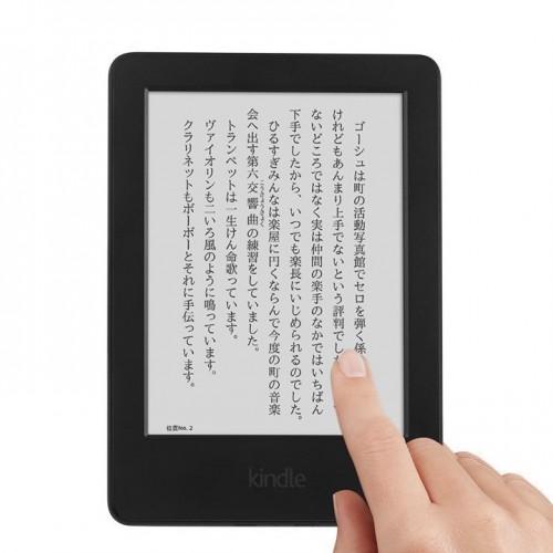 Kindle、3月22日までにアップデート必須。利用不可になるケースも