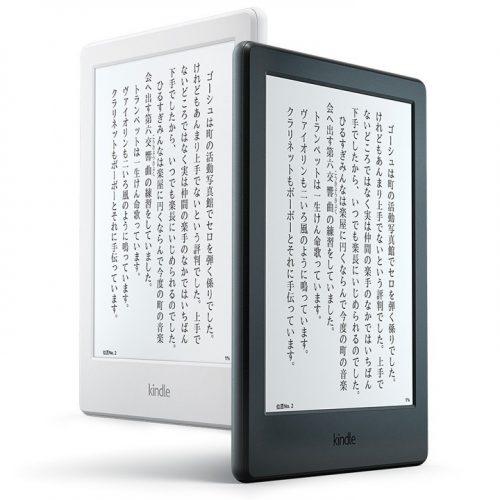 速報:4,980円から、さらに薄く軽くなったKindle(Newモデル)が7月20日発売。本日から予約開始