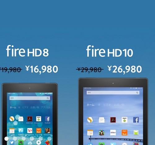 本日限り、KindleとFireタブレットが4,000円オフ!Kindle本のまとめ買いセールも開催中