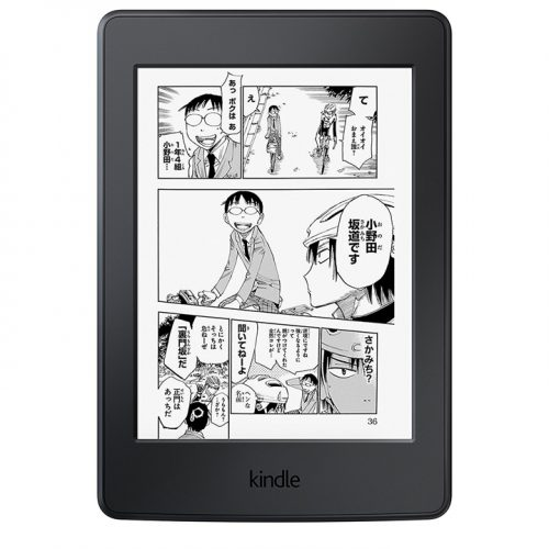マンガを700冊保存可能、「Kindle Paperwhite」マンガモデルが発売