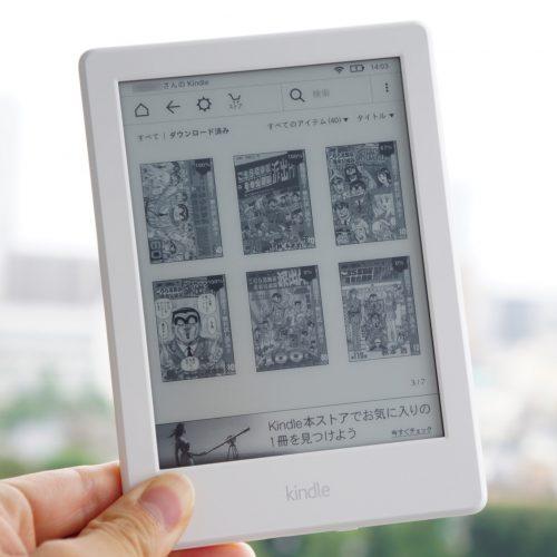 最大56%オフ、電子書籍リーダー「Kindle」が5日限定セールが開催中