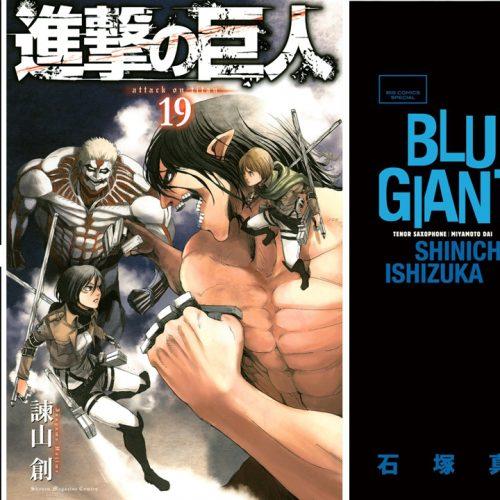 BLUE GIANTや進撃の巨人、キングダムも!人気Kindleマンガのまとめ買いセール開催中
