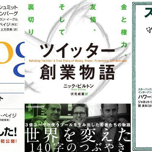 40%還元、Kindleストアで「日本経済新聞出版社キャンペーン」が開催中