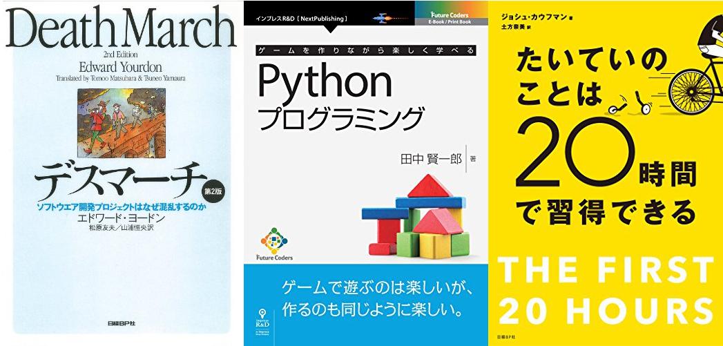 プログラミング本など半額以下に Kindleストアで「ビジネス・実用書フェア 」が開催中
