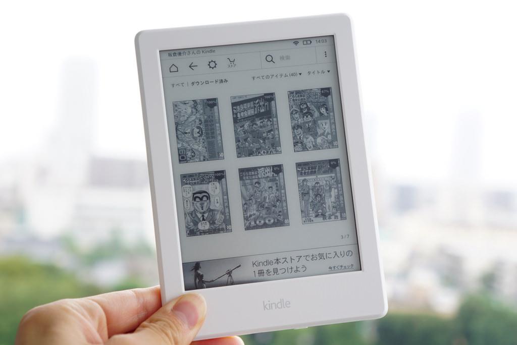 今日まで、最大90%オフの「Kindleストア4周年まとめ買いセール」