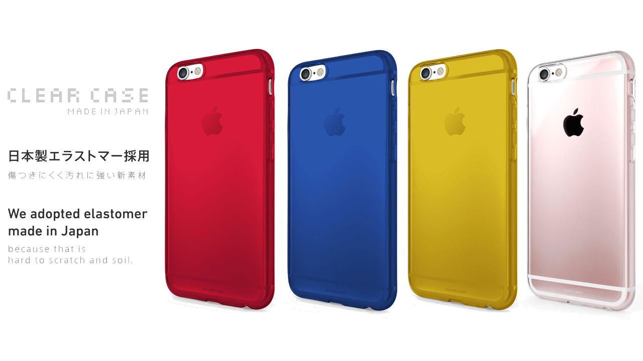 2,160円→ 799円、国産のiPhone 6 / 6sケース「KINTA」が63%オフの特価セール中
