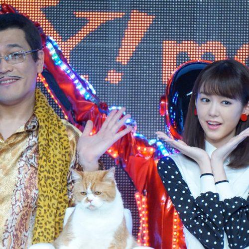 【動画】桐谷美玲とピコ太郎、ワイモバイル発表会でPPAPヤングマンバージョンを披露