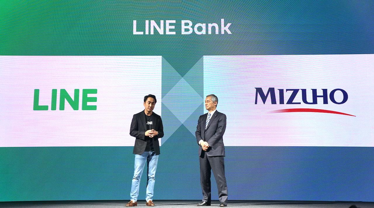 「LINE Bank」が2020年登場。LINEとリンクした利用しやすいスマホ銀行に
