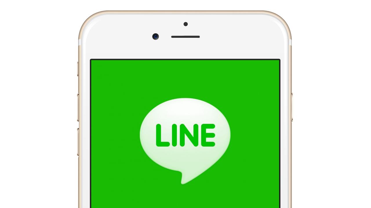 LINE、2月からアカウント引継方法を変更。電話番号が変わると、前機種で許可が必要に