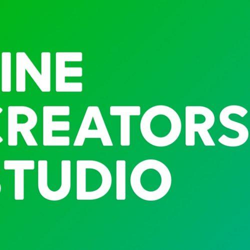 LINE、スタンプ作成アプリ「LINE Creators Studio」を公開