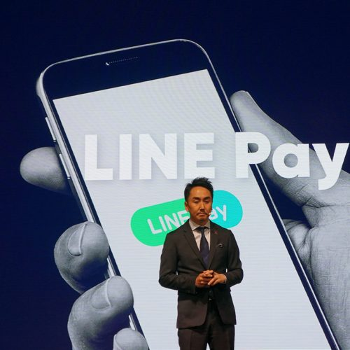 LINE、ビットコインなど仮想通貨を導入か