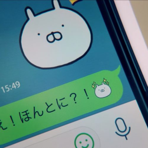 LINE、新機能「LINE絵文字」が登場。ミッキーなど人気キャラが絵文字に
