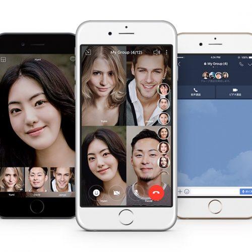 LINEが「グループビデオ通話」を提供開始、最大200人まで同時参加