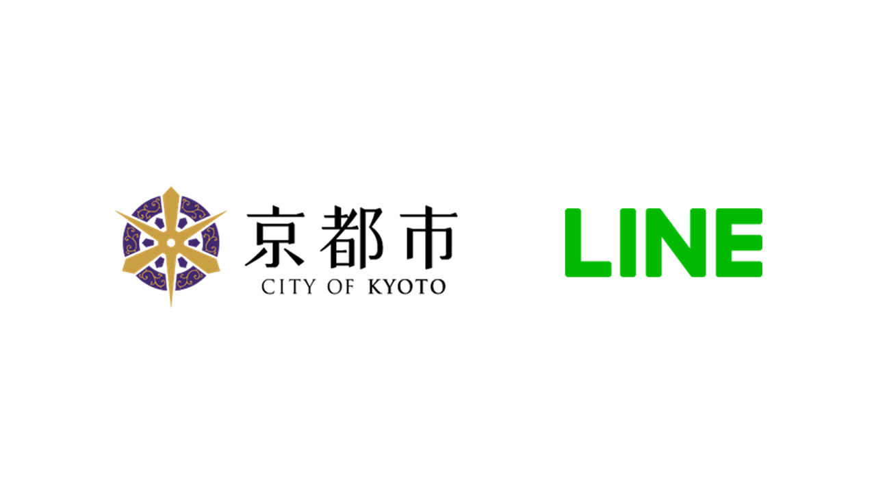 LINE、京都市でキャッシュレス化を促進。年内にシェアバイクサービスも展開へ