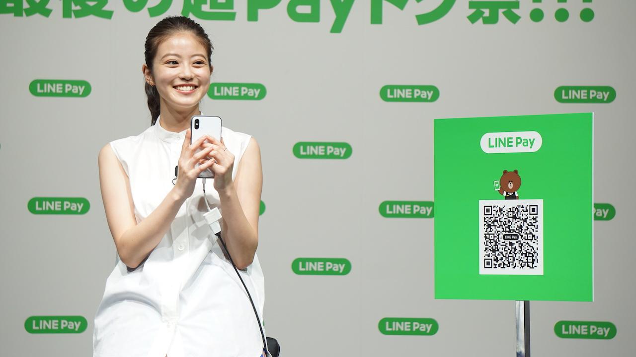 「LINE Pay」がLINEから独立。店舗検索・支払い特化の専用アプリ登場