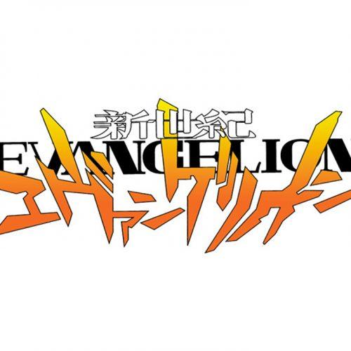 LINE LIVE、新世紀エヴァンゲリオン全26話を無料配信。本日よる9時から