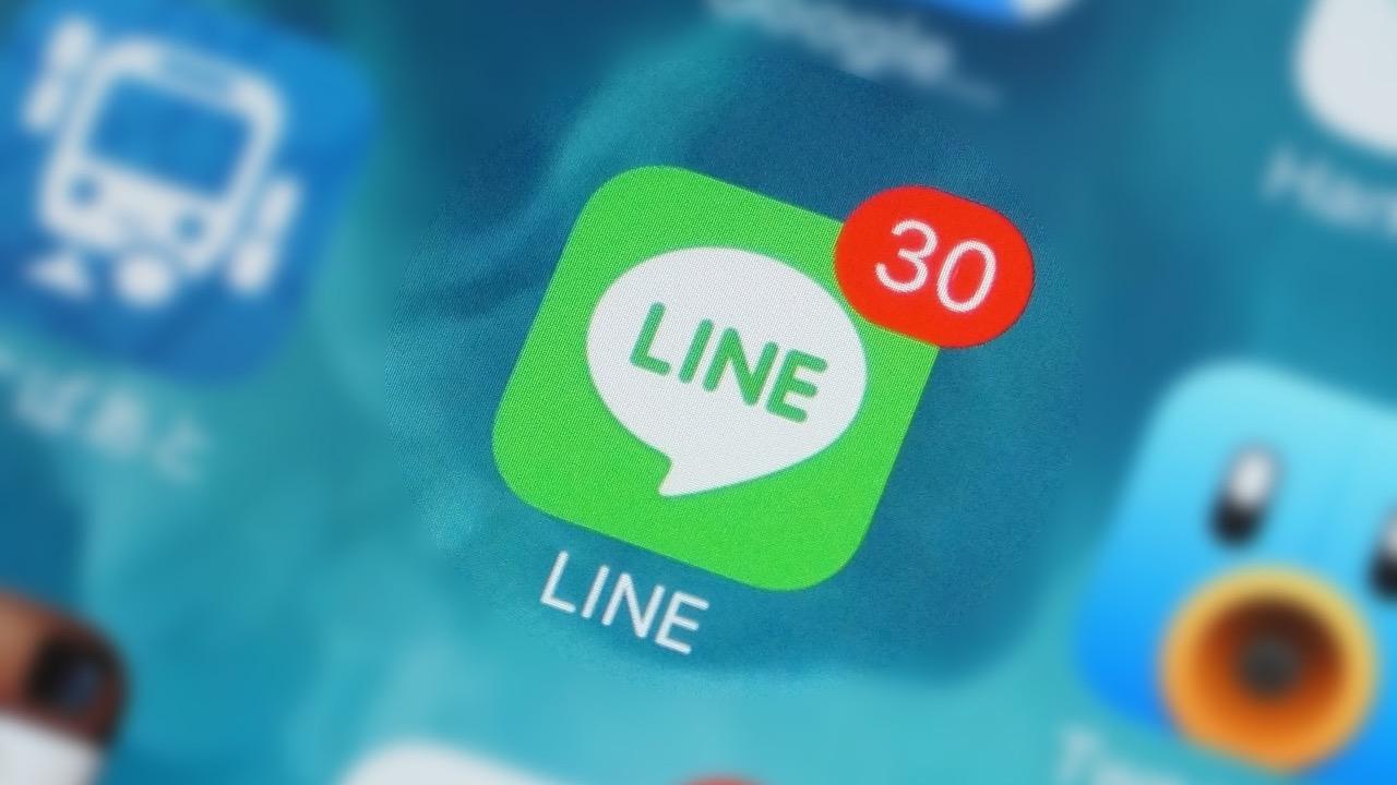 LINEでトークのメッセージをまとめて既読にする方法