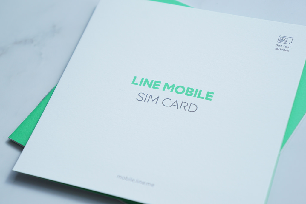 69%オフ、格安SIM「LINE MOBILE」がAmazonで購入可能に〜有効期限あり