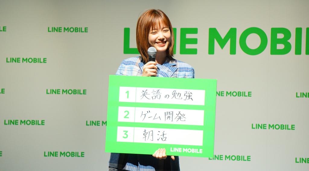LINEモバイル、誰でも参加できる1年間・月額無料のキャンペーンをスタート