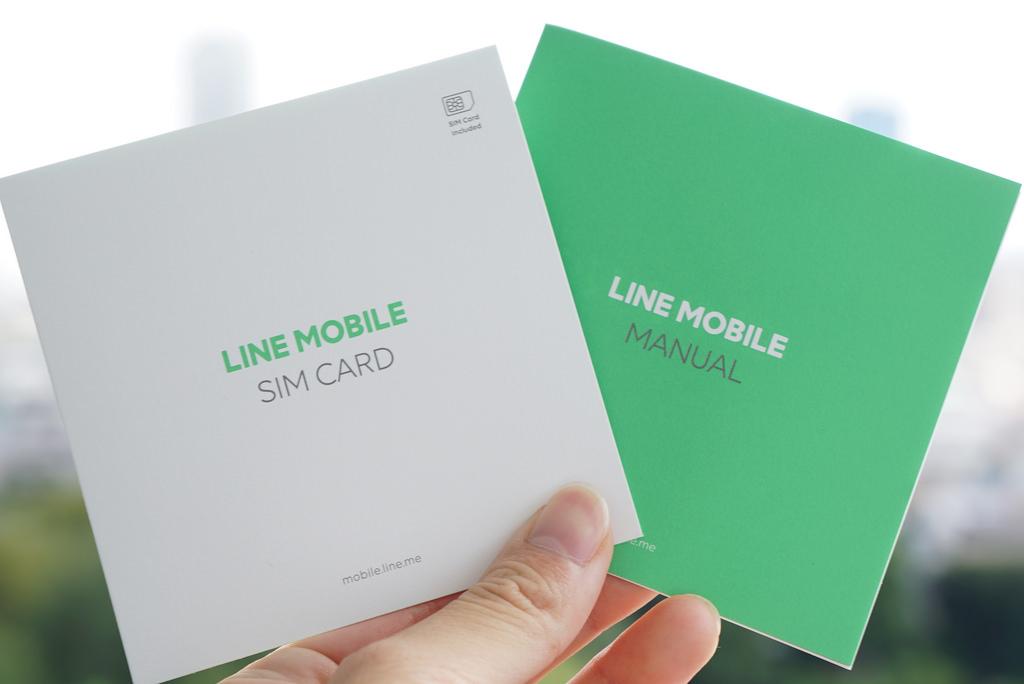 クレジットカードなし、口座振替で「LINEモバイル」を申し込む方法