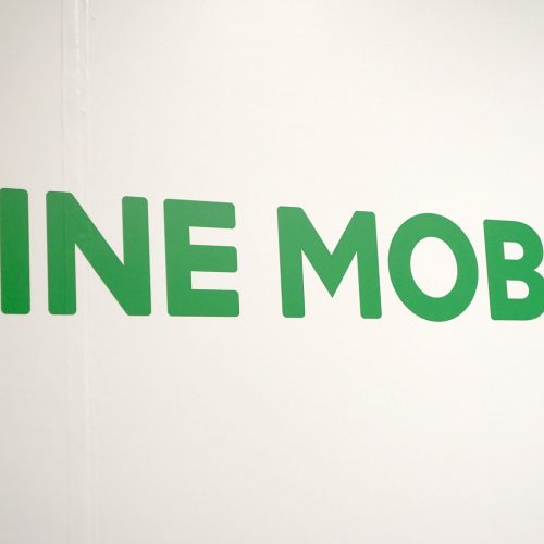 LINEモバイル、本格販売開始。最大2,000ポイントのプレゼントキャンペーンも