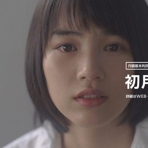 LINEモバイル、のん(能年玲奈)がアカペラ披露のスペシャルTVCMを公開