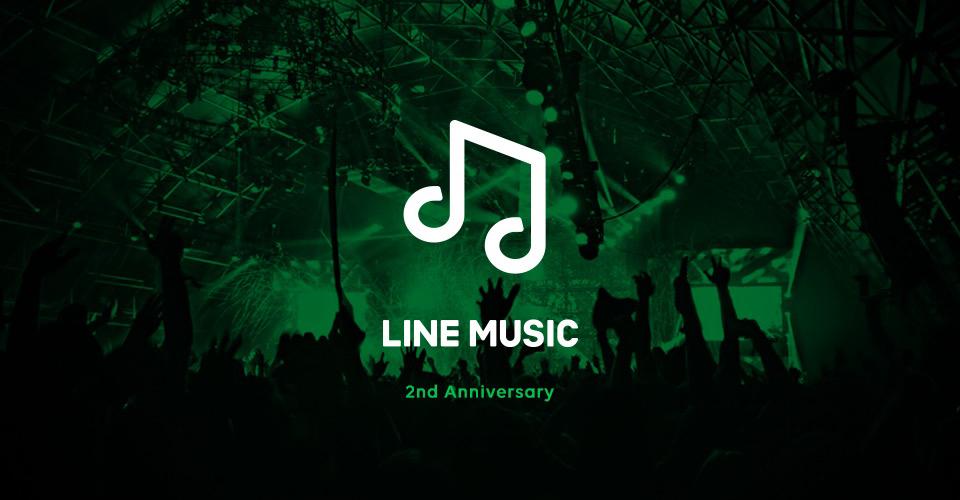 LINE MUSICが2周年、最も再生された曲など人気ランキングが発表