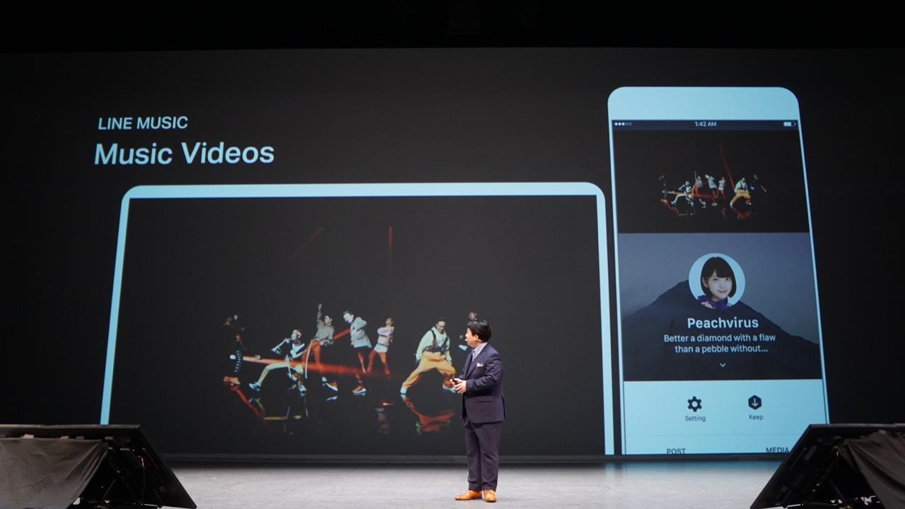 LINE MUSIC、ミュージックビデオが2018年秋から視聴可能に。プロフィールに設定も