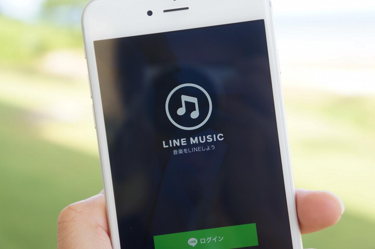 「LINE MUSIC」がオフライン再生に対応――最大7日間/500曲まで