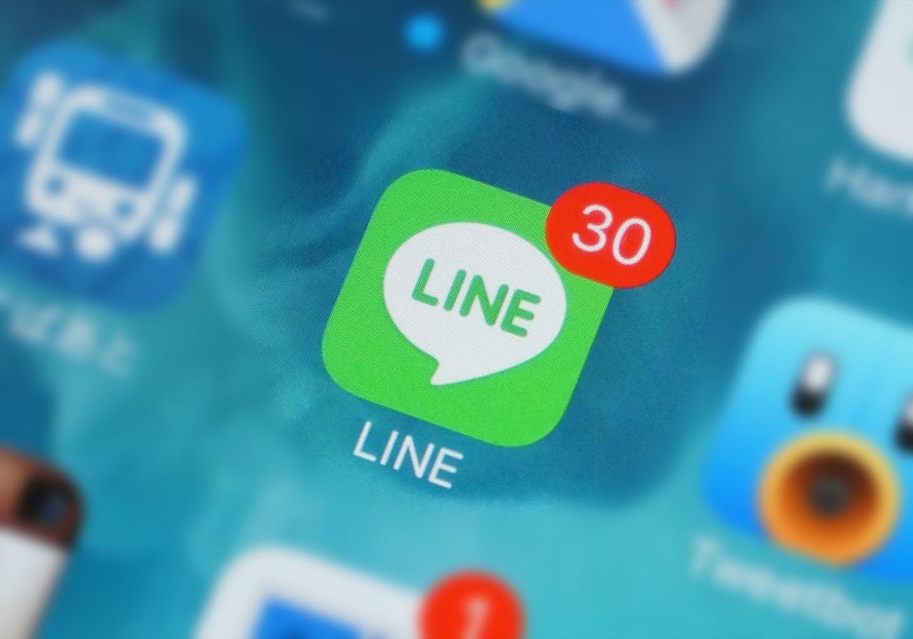 LINE、最新版で複数台のクローンiPhoneから同一アカウントへのアクセス不可に