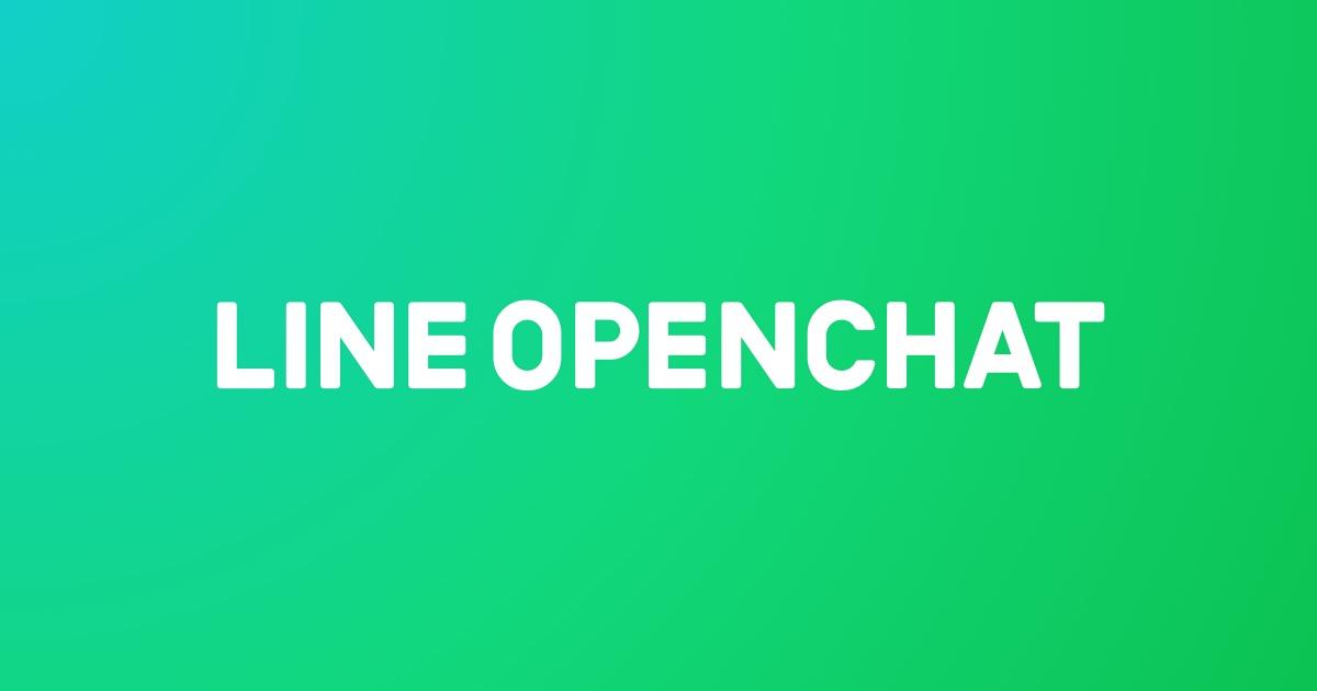 LINE、友だち登録なし・個別プロフで参加できる新機能「オープンチャット」を今夏公開