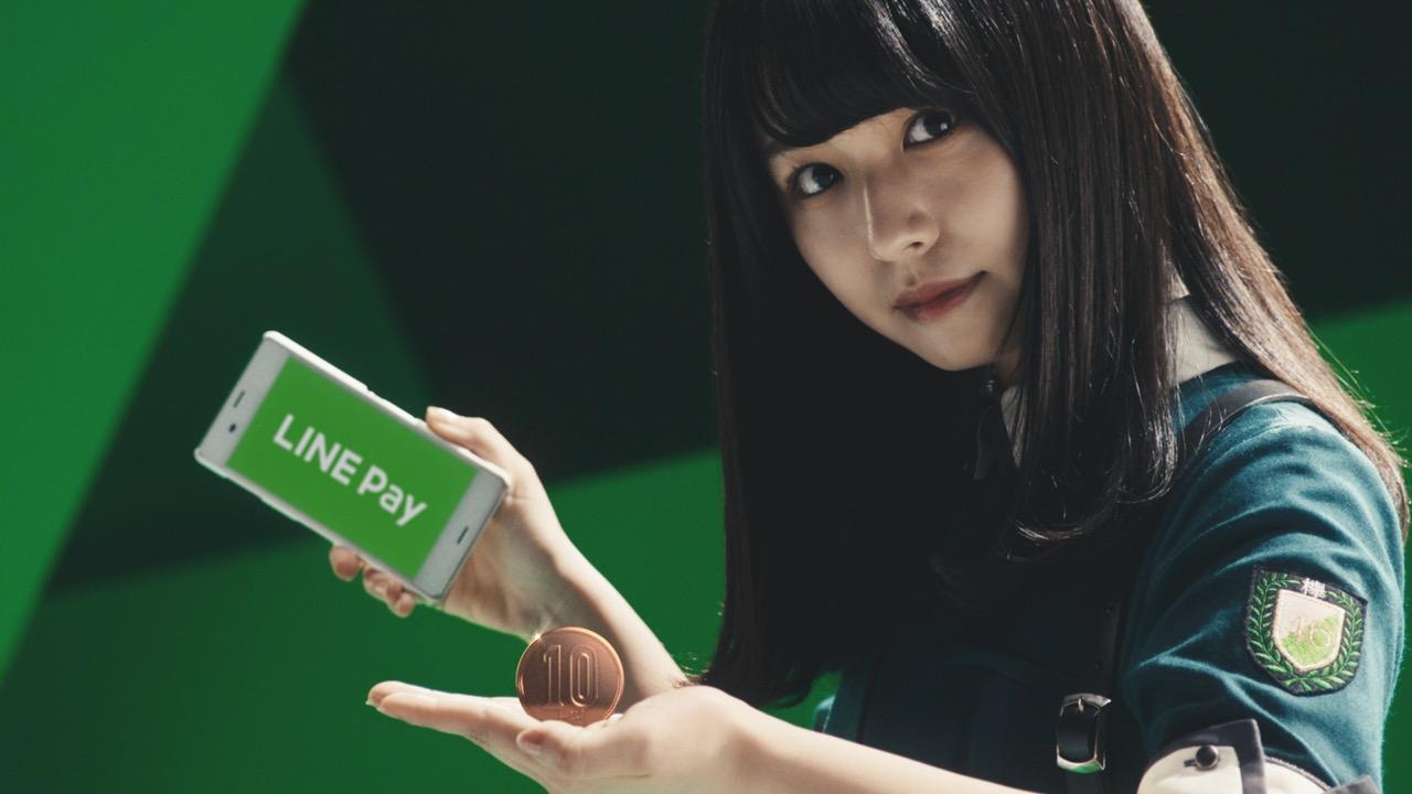 LINE Pay、10円を送るとマックとローソンの人気商品がタダに。7月までの期間限定