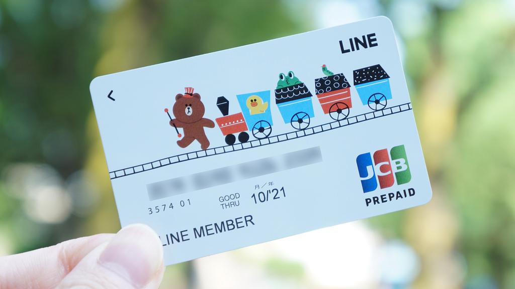 LINE Pay、カードの2%ポイント還元を5月で終了。新特典を準備中
