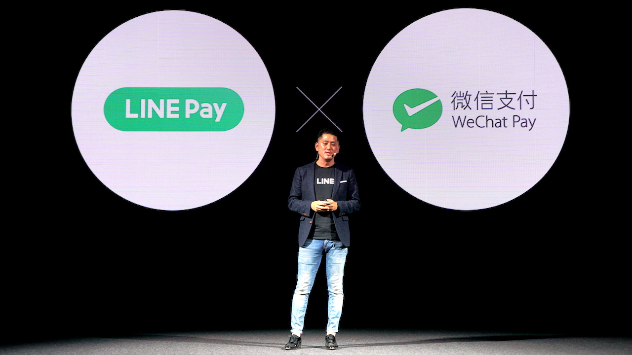 LINE Pay、WeChat Payと提携。訪日客が加盟店で決済可能に