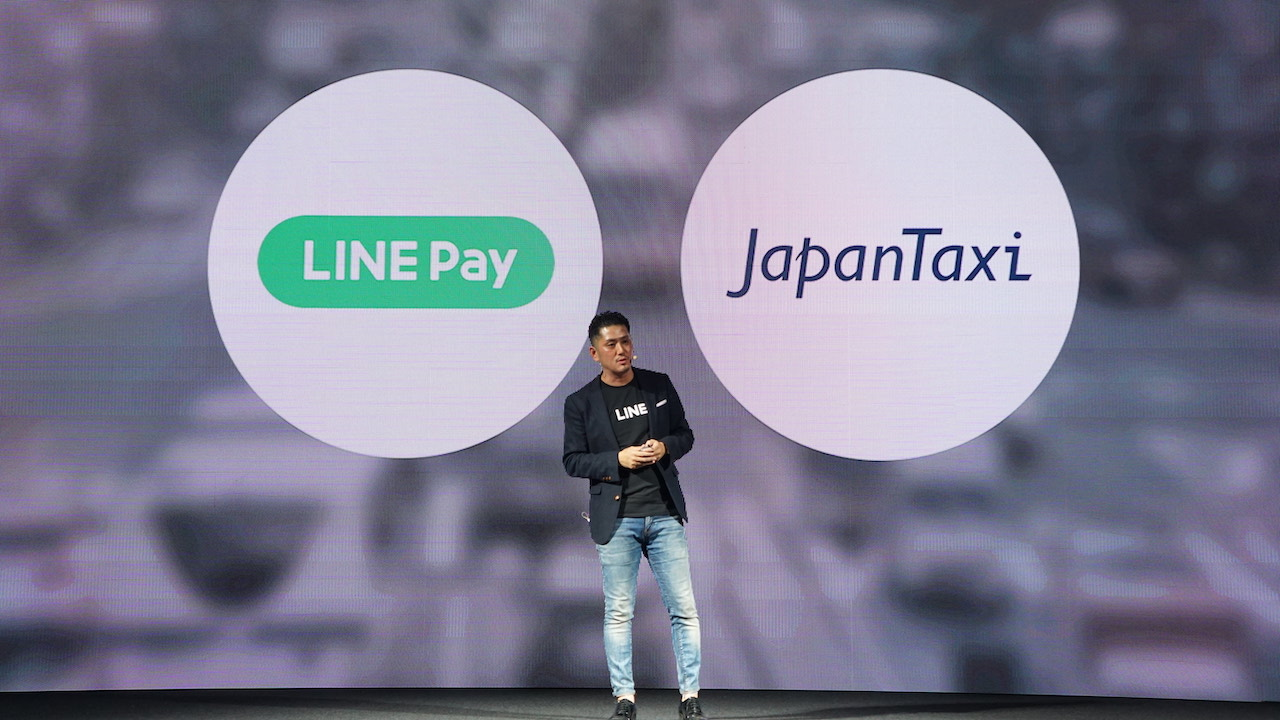 LINE Pay、12月10日からタクシー料金も支払い可能に――Japan Taxiと提携