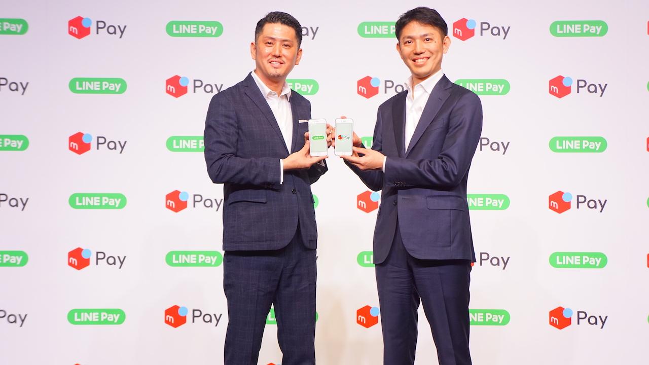 速報:LINE Payとメルペイが提携。今夏、加盟店を相互開放へ