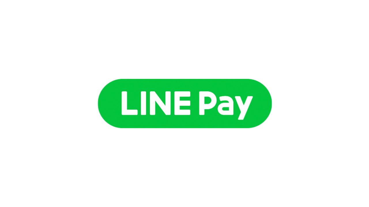 LINE Pay、300億円還元祭を20日から開催〜1人あたりの還元額は1,000円相当に