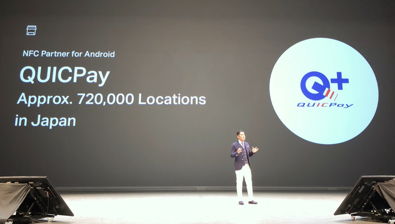 LINE Pay、QUIC Payと提携で非接触決済に対応。Apple Pay対応は検討中