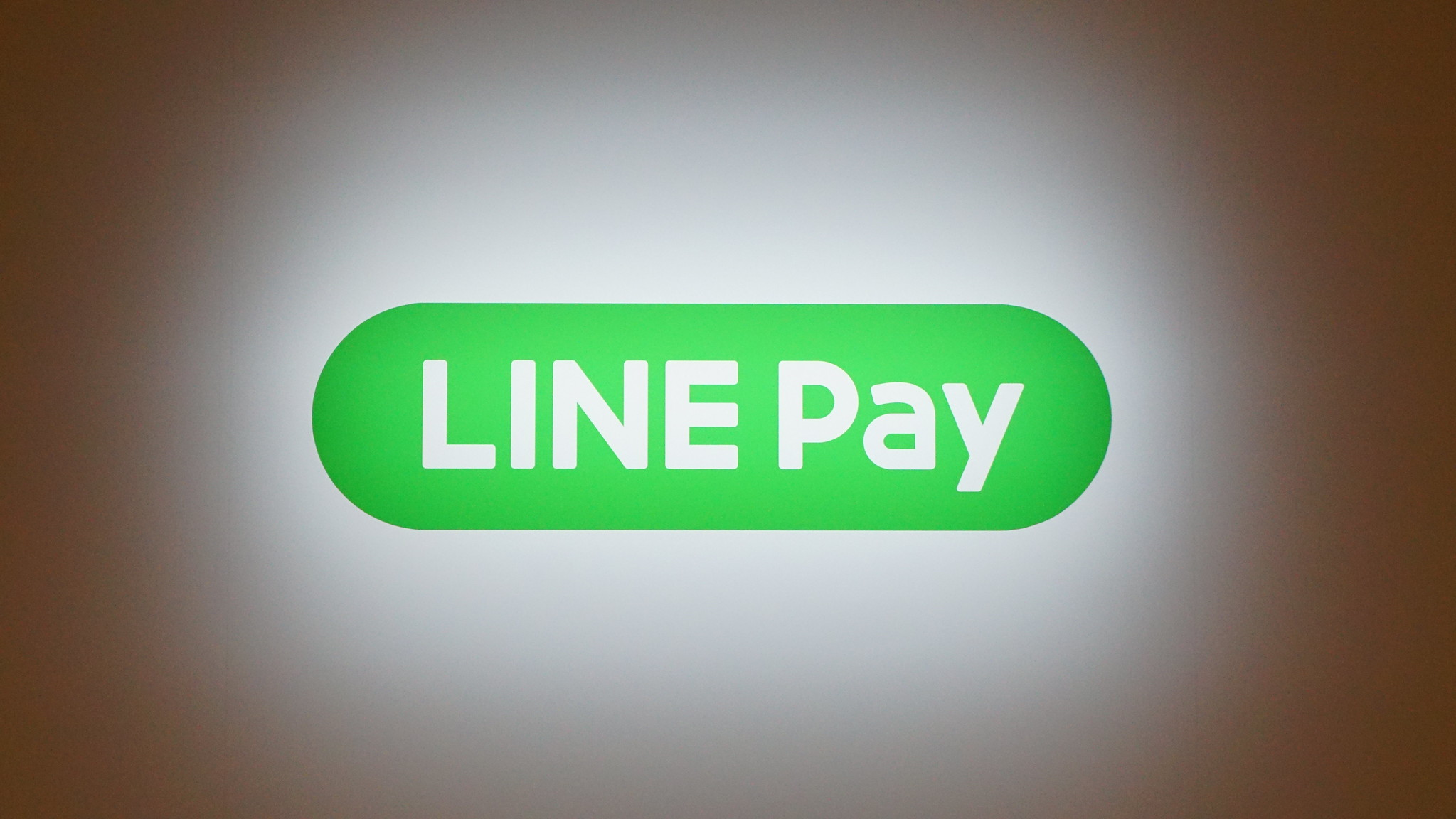 LINE Pay、5月から還元率を一律0.5%に改悪。LINEクレカは3%→2%
