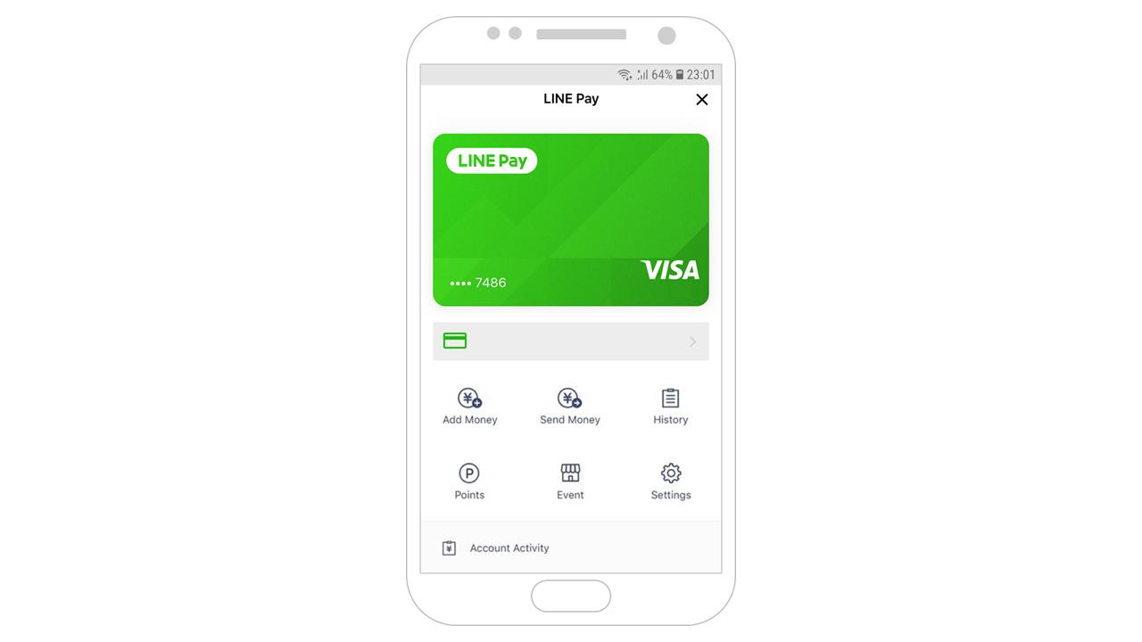 LINE Pay、Visa加盟店で利用可能に。バーチャルカードの発行にも対応