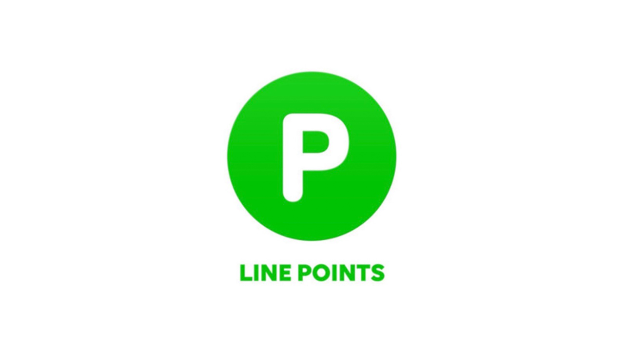 【悲報】LINEポイント、メトロポイントやJALマイル、Amazonギフト券などへポイント交換不可に