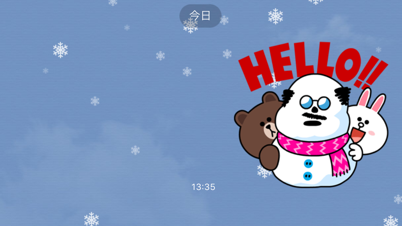 LINEのトーク画面に今年も雪〜東京都心 史上初の積雪で例年より1ヶ月早く