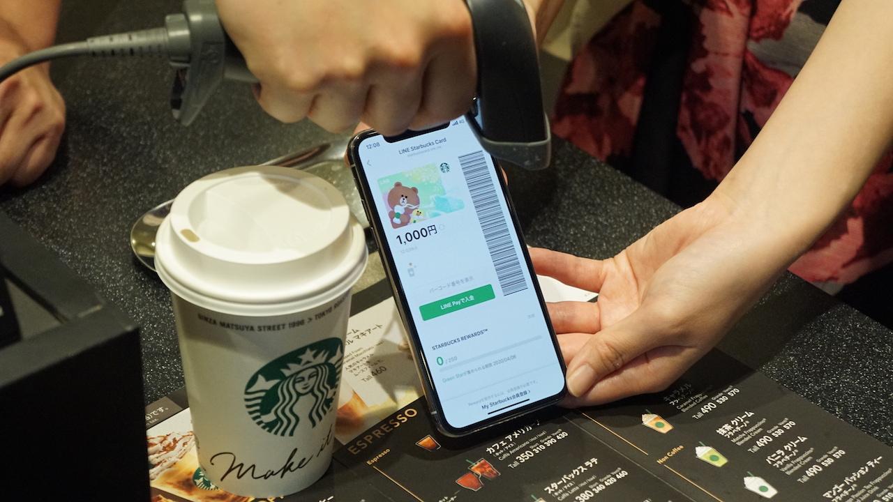 速報:LINEから数タップで発行できる「LINEスターバックスカード」の提供を開始