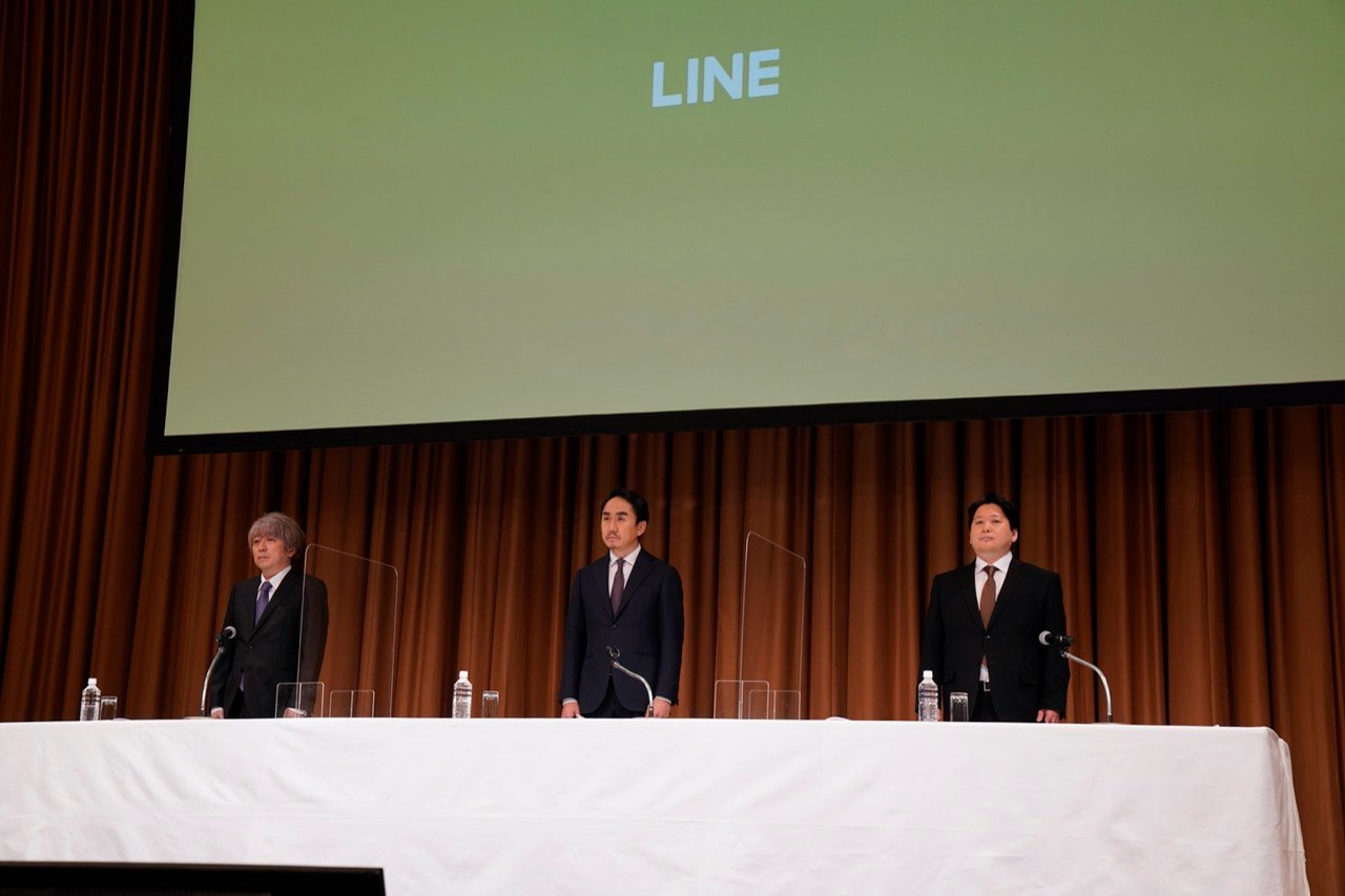 LINE、韓国保管のトークデータを日本に完全移転。6月までに