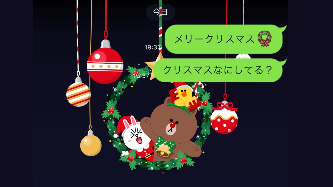 LINEのトーク画面に「クリスマス」の隠しワザ。でない時のやり方も🎅🎄