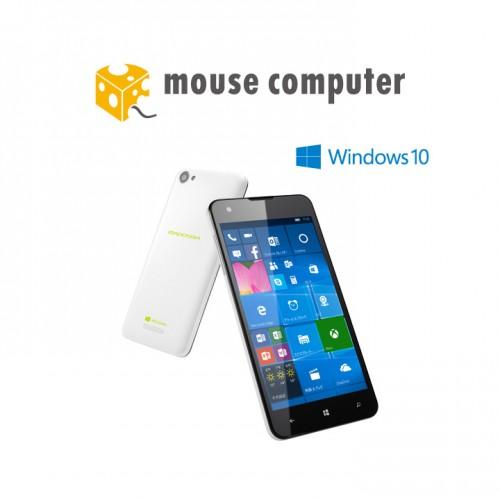 Windows 10搭載版の「MADOSMA」が12月4日発売、価格は26,800円〜