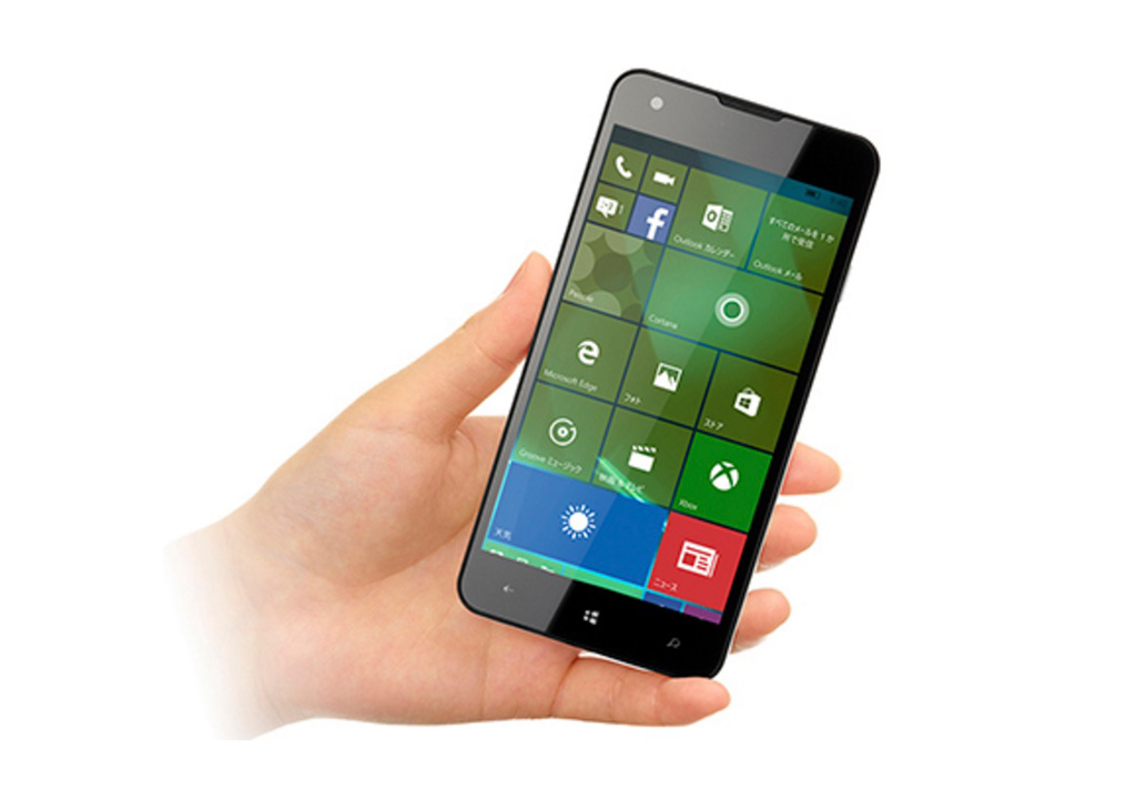 マウス、「MADOSMA」をWindows 10 Mobileにアップデート予定
